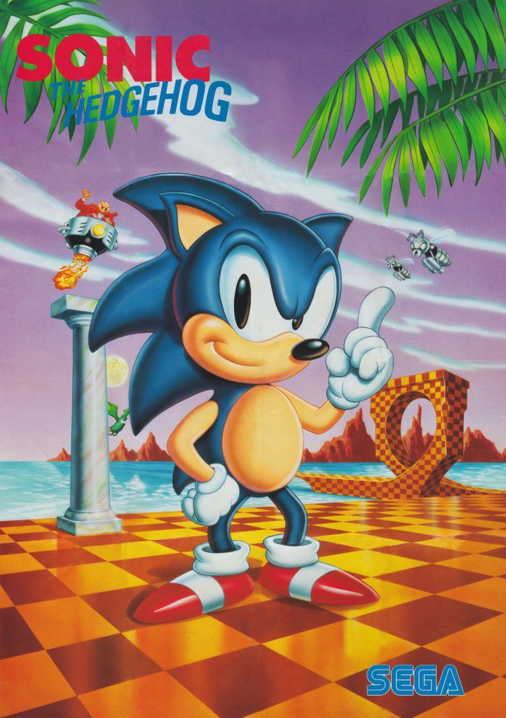 Sonic art from 1991